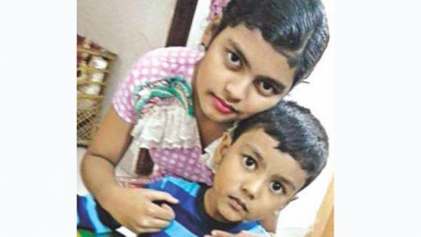 Siblings' death: RAB to speak to parents