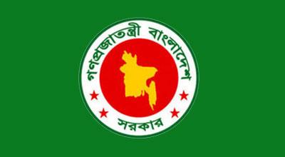govt-logo20130813074049